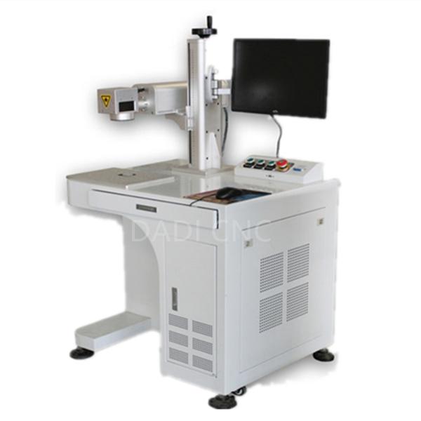 Fiber Laser Marking Machine Featured Image