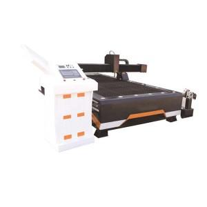 Factory making Desktop Fiber Laser Cutting Machine Price -  PLASMA CUTTING MACHINE – Geodetic CNC